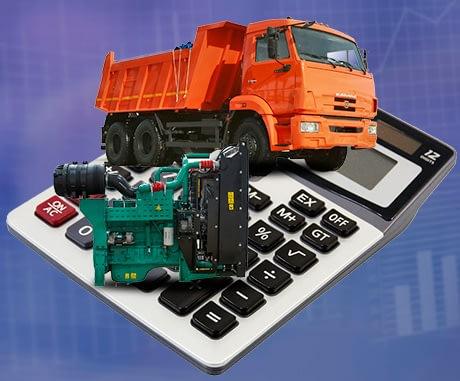 tasacion-de-maquinarias-y-equipos-industriales-peru